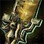 Shifting Sands Sword